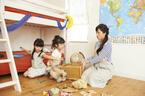 片付けない子どもが自主的にするようになる方法3つ!元塾講師が伝授!
