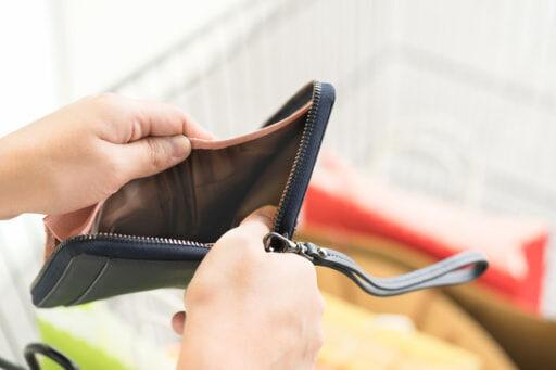 財布が空っぽ