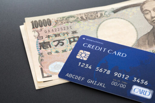現金とカード