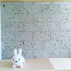 【日刊Sumai】編集部・君島の取材、ときどきプライベート日記 vol.71