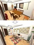 狭い部屋を広く有効活用できる!模様替え&インテリアアレンジ術