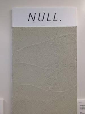 「NULL.」のサンプル