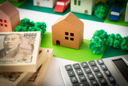 家づくりにかかるお金のイメージ