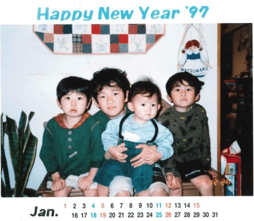 松丸家の4人兄弟