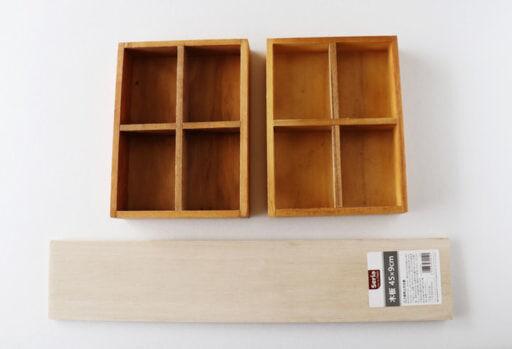 用意するのはセリアの「木製仕切りトレイ 4マス」を2個と木板1枚