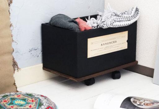 ブラック×オールドブラウンのツートンカラーがおしゃれな収納ボックス