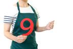 不吉なイメージが覆る!数字の「9」に関する衝撃的な真実10種
