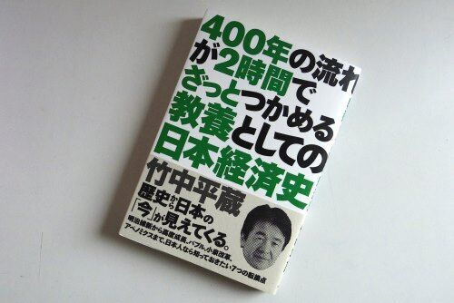 東京電力は昔ニューヨークの10倍も設備に投資!日本経済の実態
