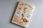 お得なクオカードは1000円分10枚?それとも1万円分1枚?