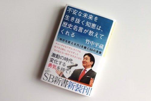夏目漱石は40代で執筆に挑戦!偉人の名言から学ぶ今後の生き方