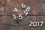 1分で解けたらIQ135以上!数字の法則性を見抜く難問クイズ