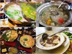 暑い国で熱い料理がいい!南国で鍋料理を食す