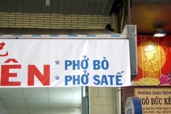 新感覚!担々麺風のコク旨フォー「PHO SATE」