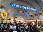【国内イベント情報】まるごとラオスを楽しむ2日間!ラオスフェスティバル2015