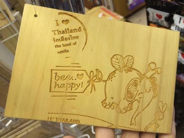 チェンマイで「木の手紙」をお土産に!