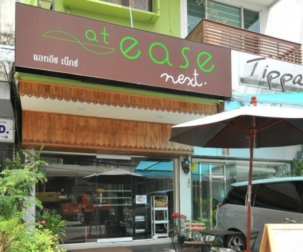 日本人クオリティーが魅力!バンコクの人気タイ古式マッサージ店