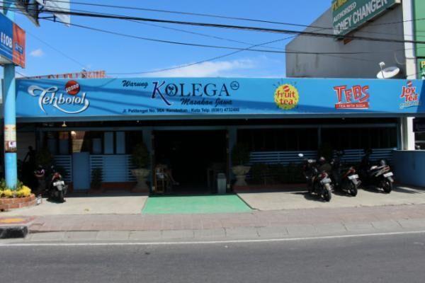 バリ島クロボカンで人気のナシチャンプル店「ワルン・コレガ」