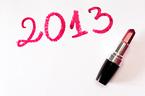 12星座別占い・2013年下半期の運勢!あなたの恋愛はどうなる?