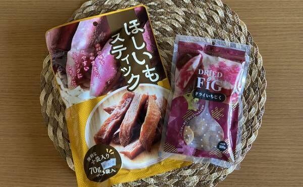 【業務スーパー】ダイエット中にうれしい!砂糖不使用でも甘い自然派おやつ
