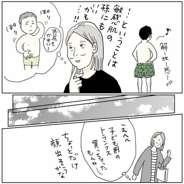 「おっさんと若者では違う!?」男性がパンツに求めるものって? #五十路日和 17