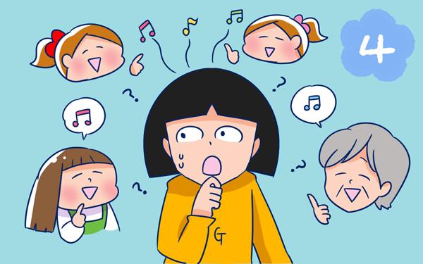卒業ソングは何を歌う? 最近の保育園事情【双子を授かっちゃいましたヨ☆ 第4話】