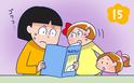 連絡帳でのやりとりをしました【双子を授かっちゃいましたヨ☆ 第15話】