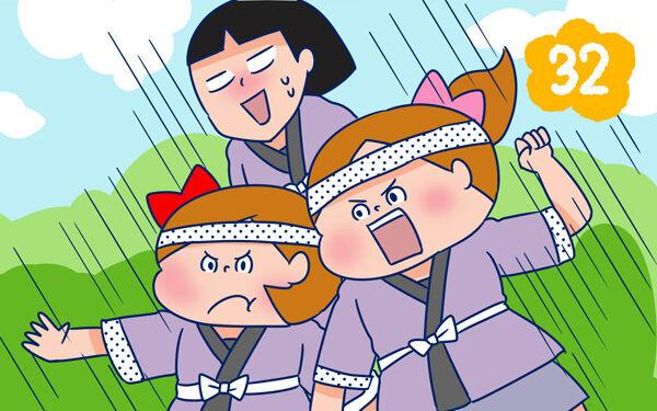"""まつりの日の""""特別ルール""""【双子を授かっちゃいましたヨ☆ 第32話】"""