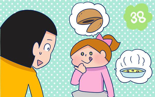 朝食情報公式発表【双子を授かっちゃいましたヨ☆ 第38話】
