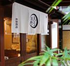 京都発「枕用フレグランス」がリニューアル