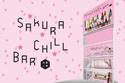【表参道】桜舞い散る「チルアウトバー」がオープン