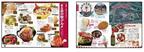 JTBパブリッシング、ガイドブック「関東のおいしい道の駅&SA・PA」を発売
