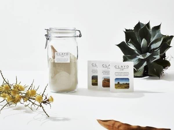 天然クレイの吸着力に着目!話題の自然派ブランド「CLAYD」より新アイテム発売