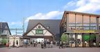 タリーズコーヒーの新店舗が江ノ電江ノ島駅にオープン