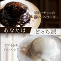 【泉佐野市】アナタはどっち派?2色のパンケーキ