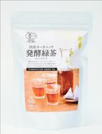 「国産オーガニック発酵緑茶」が新発売