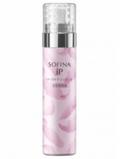 「ソフィーナiP」がデザインボトルを発売