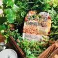 話題のスーパー大麦「バーリーマックス」をレンジで簡単調理!進化形ごはん新発売