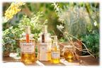 新ブランド「&honey」で保水オーガニック美容を体験