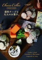 【期間限定ショップ】チーズ好きにはたまらない!「チーズセラー」が池袋に登場