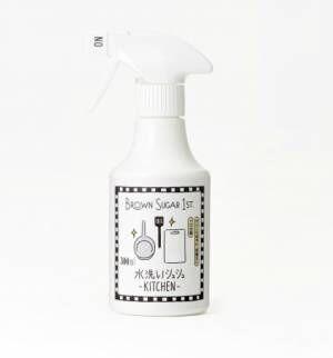 水の力で除菌と洗浄!ケミカルフリーの洗浄スプレー「水洗いシュシュ」発売