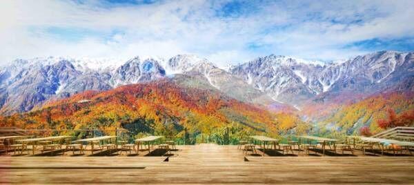 今年の紅葉はここで見るべし!標高1,289mの絶景テラス10月オープン