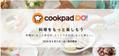「食と料理」に特化したイベント検索サービス