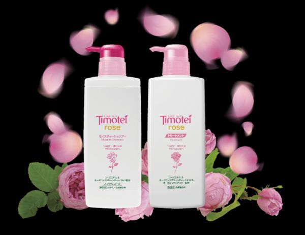 ティモテから上質な香りと潤いにこだわったヘアケア商品が新登場