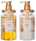 保水オーガニックヘアケア「&honey」よりワイルドローズの香り