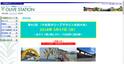 「小豆島オリーブマラソン全国大会」5月に開催