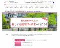 赤い風船「観光で岡山を元気に!!旅して応援!おかやまへ行こう」キャンペーン