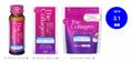 「ザ・コラーゲン」の新商品が2019年3月に発売