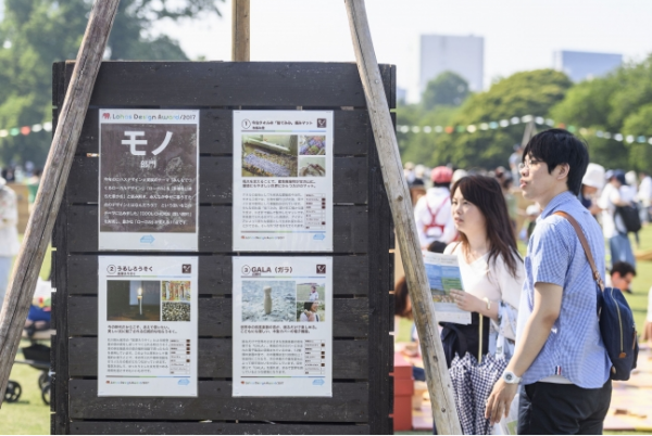 「第13回ロハスデザイン大賞2018新宿御苑展」開催