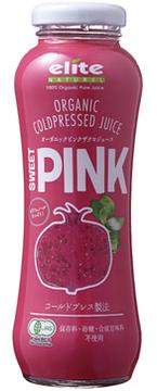 コールドプレス製法で搾られたオーガニックピンクザクロジュース