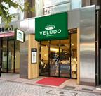 珈琲館のニュースタイルカフェ「VELUDO COFFEE-KAN」へ